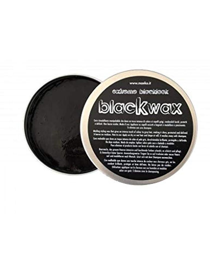 長いですムスタチオブリッジイイモノイタリア MAEKO ブラック ワックス グリース 白髪 ぼかし 100g タイムの爽やかな香り イタリア製 Made in Italy