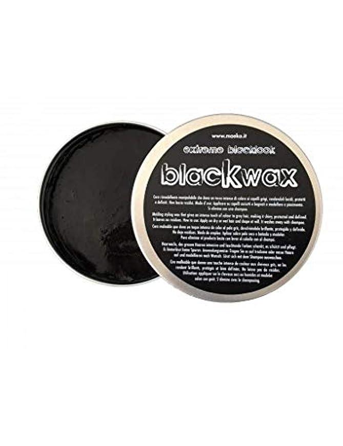 アクセスセント限界イイモノイタリア MAEKO ブラック ワックス グリース 白髪 ぼかし 100g タイムの爽やかな香り イタリア製 Made in Italy