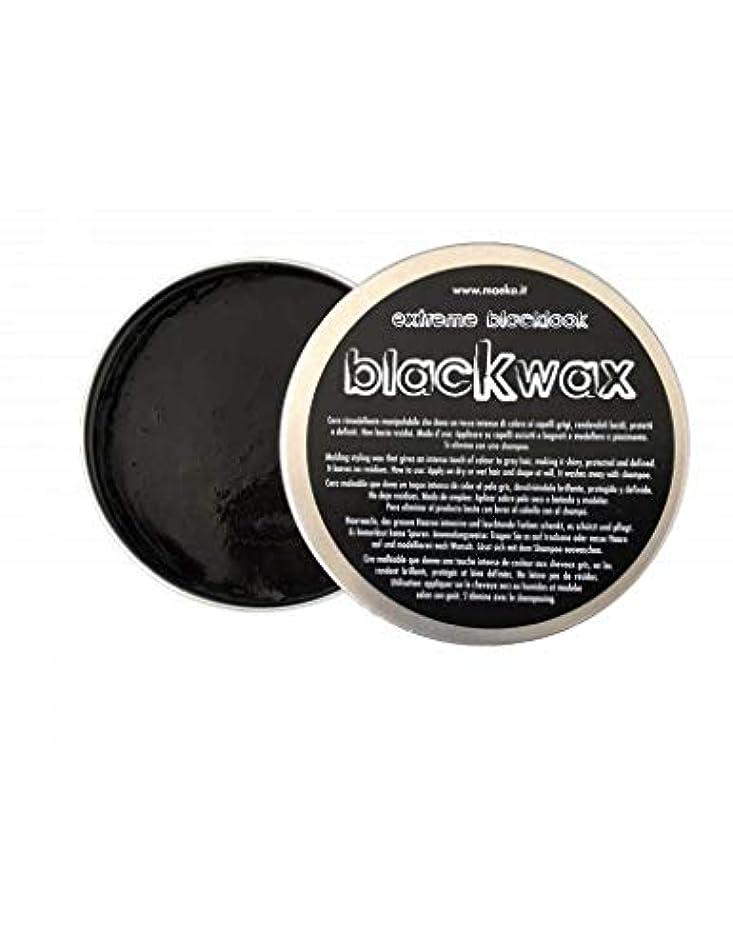 効果的に考える守るイイモノイタリア MAEKO ブラック ワックス グリース 白髪 ぼかし 100g タイムの爽やかな香り イタリア製 Made in Italy