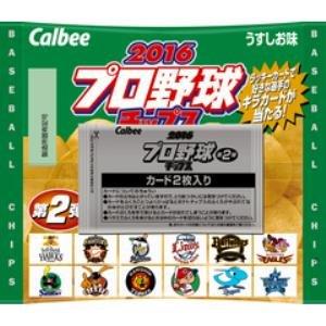 『カルビー 2016プロ野球チップス 第2弾 24個入り1BOX』のトップ画像