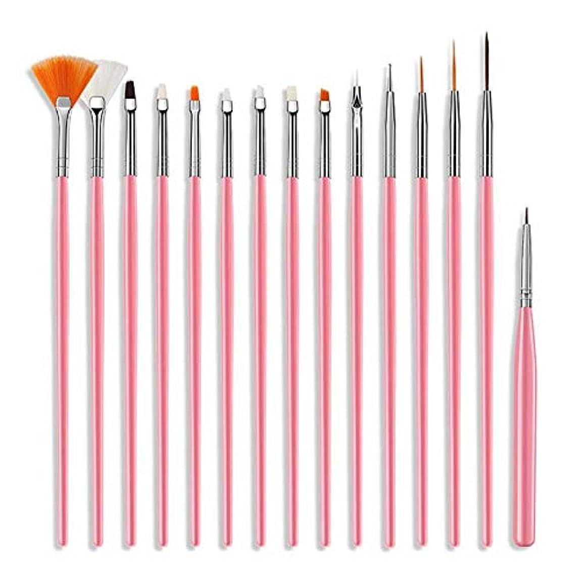 親密な交渉する構造ネイル 筆 ブラシ 15本セット ジェルネイル スカルプ ジェルブラシ デコ (ピンク)