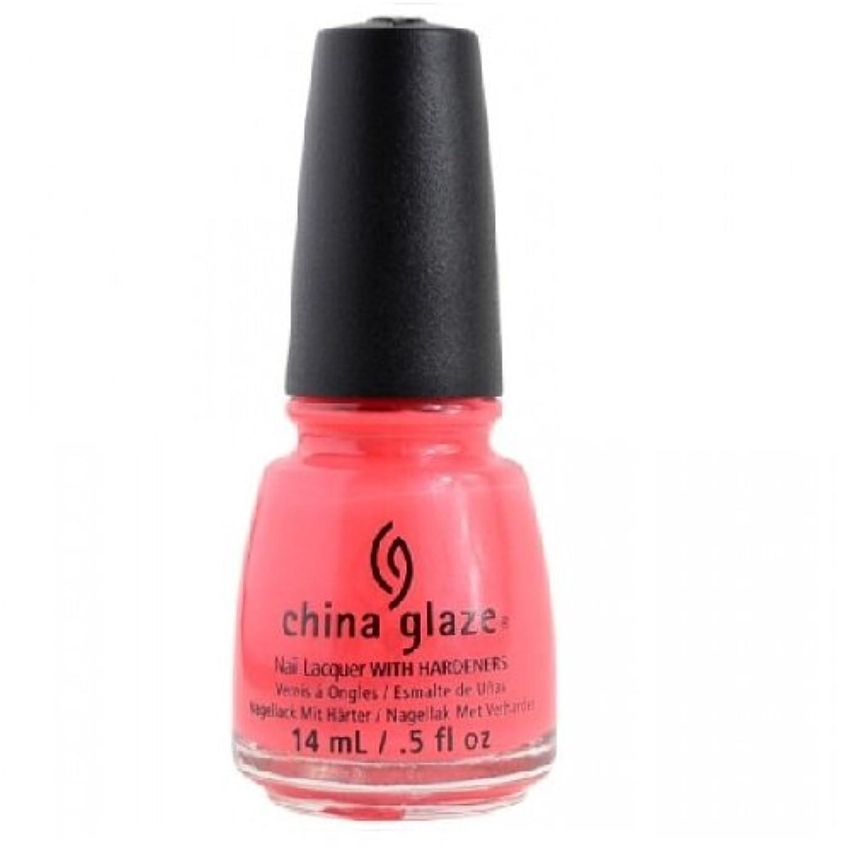 熱帯のカプセル発音するCHINA GLAZE Nail Lacquer - Art City Flourish - Strike A Rose