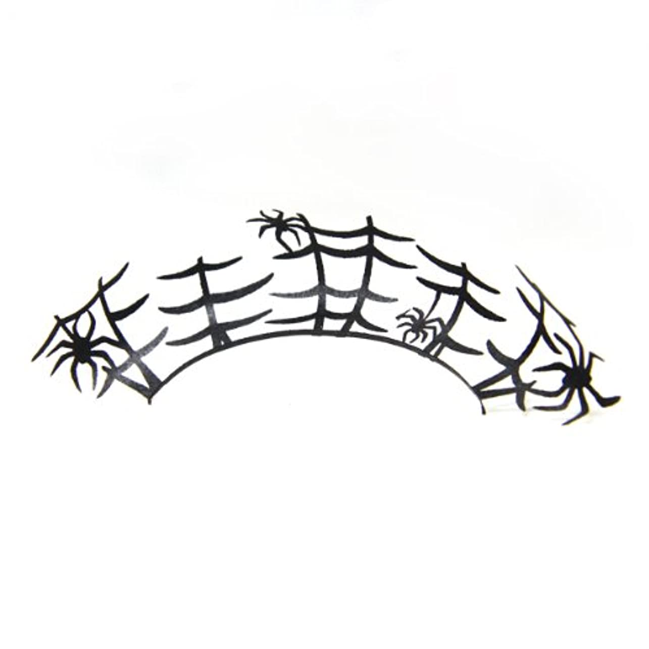 穿孔するアリーナ検索エンジンマーケティングペーパーセルフ スパイダー(PAPERSELF-Spider)アイラッシュ つけまつげ 紙製【正規日本代理店】