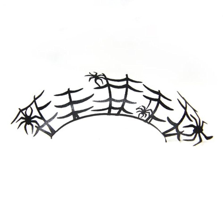 クスコ認める火炎ペーパーセルフ スパイダー(PAPERSELF-Spider)アイラッシュ つけまつげ 紙製【正規日本代理店】