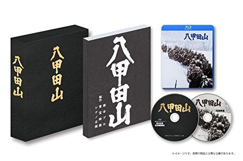 八甲田山 HDリマスター (完全初回生産限定:復元台本付き) [Blu-ray]