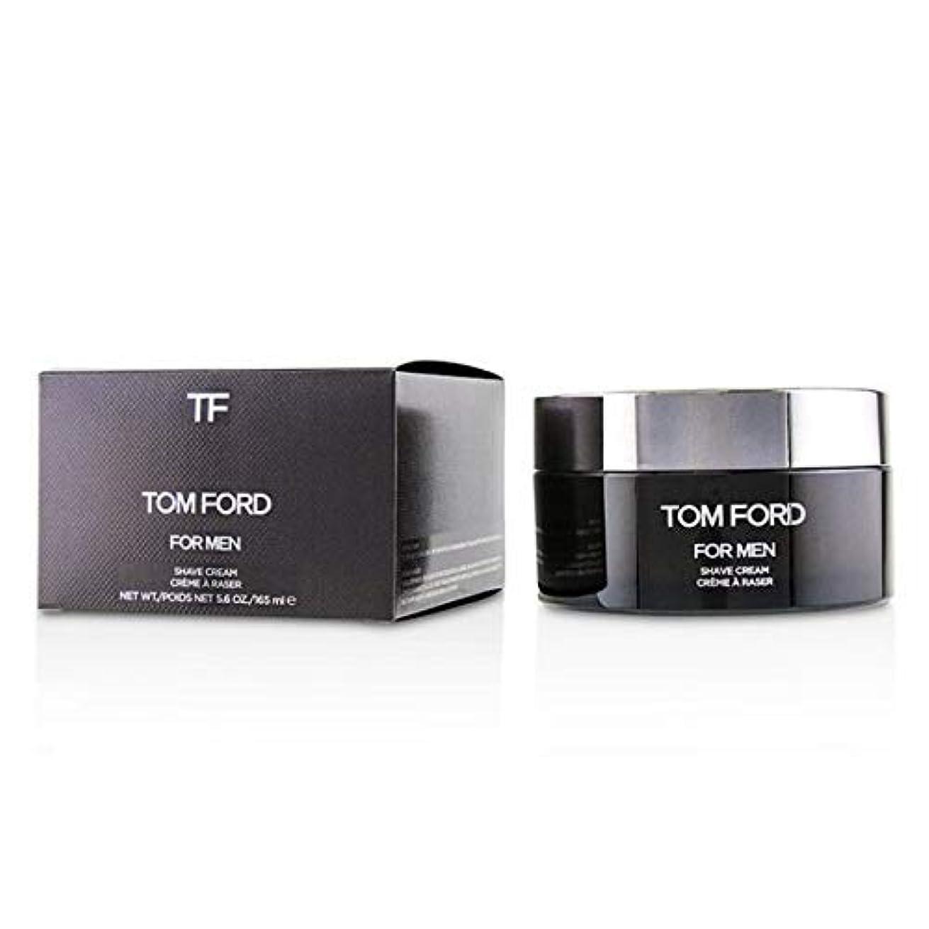 虚偽回転させる砂漠Tom Ford for Men Shave Cream Made in Belgium 165ml / トムフォードメンズフォーシェーブクリームベルギー製165ml