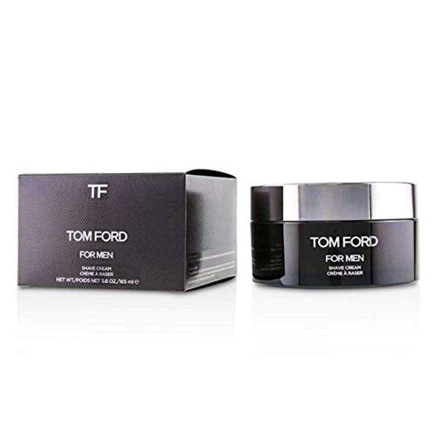 女の子脅威誰のTom Ford for Men Shave Cream Made in Belgium 165ml / トムフォードメンズフォーシェーブクリームベルギー製165ml