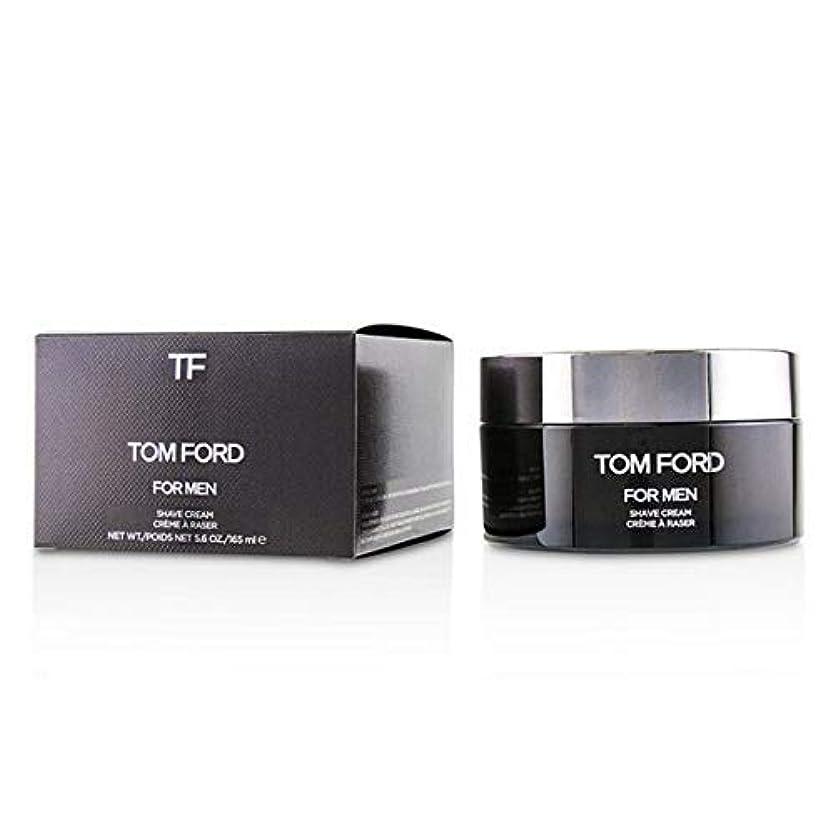 芸術的アマゾンジャングル無法者Tom Ford for Men Shave Cream Made in Belgium 165ml / トムフォードメンズフォーシェーブクリームベルギー製165ml