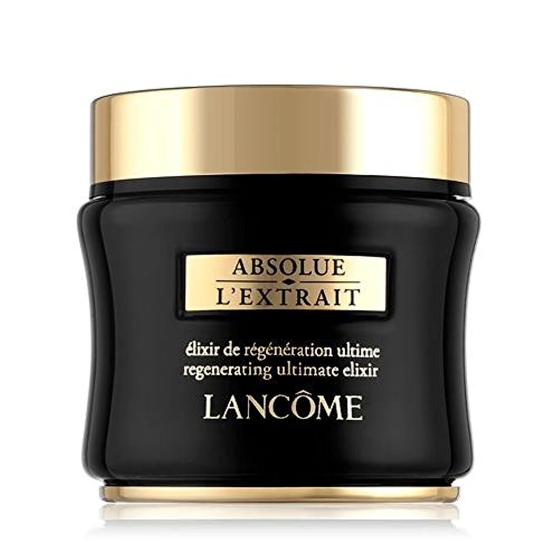 保持する流暢内向きランコム Absolue L'Extrait Ultimate Elixir Cream 50ml/1.7oz並行輸入品