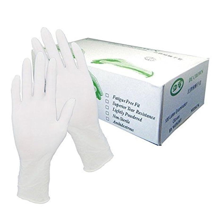 汚物ビタミン落ちた使い捨て手袋/50組