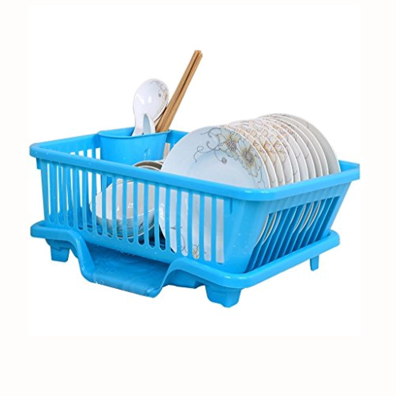 プラスチック台所ドレーンラック皿ラック棚食器棚収納ボックスボウル箸ラック排水バスケット (色 : 青)