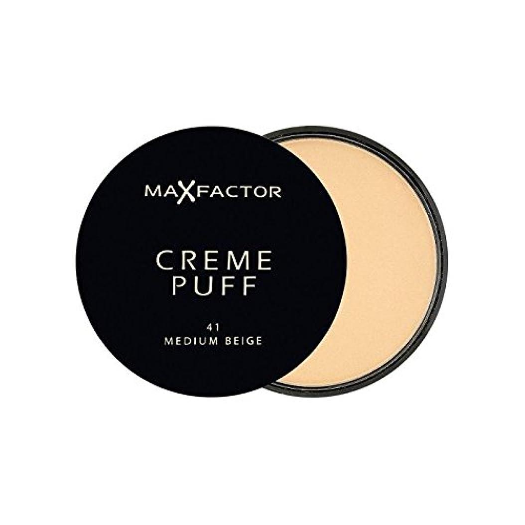 カップル第五世代Max Factor Creme Puff Powder Compact Medium Beige 41 - マックスファクタークリームパフ粉末コンパクト媒体ベージュ41 [並行輸入品]