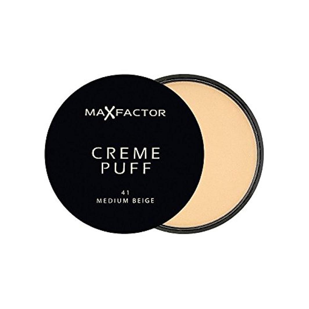 困惑するとらえどころのない表示マックスファクタークリームパフ粉末コンパクト媒体ベージュ41 x4 - Max Factor Creme Puff Powder Compact Medium Beige 41 (Pack of 4) [並行輸入品]