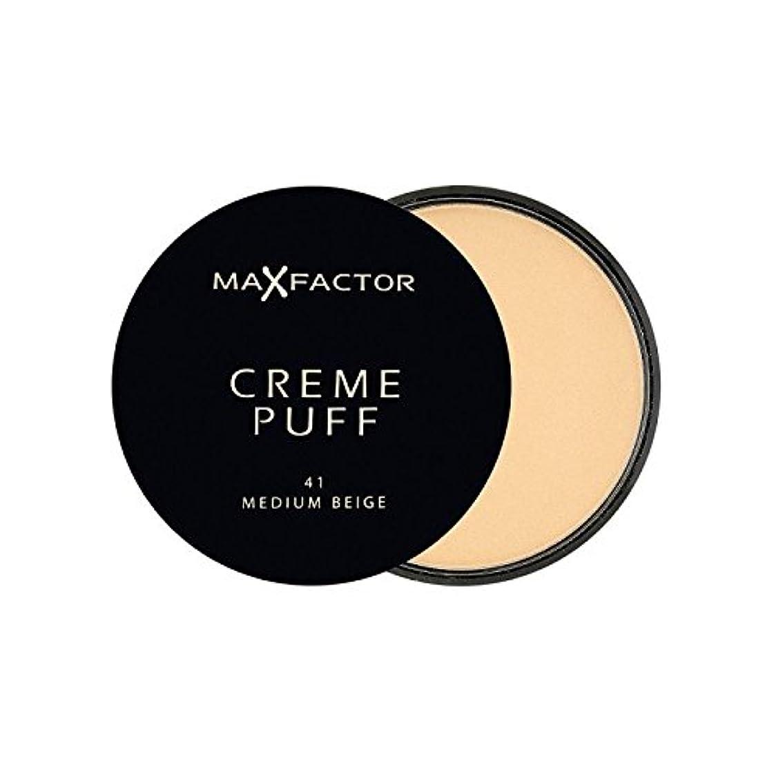 ヤギすべきチップマックスファクタークリームパフ粉末コンパクト媒体ベージュ41 x2 - Max Factor Creme Puff Powder Compact Medium Beige 41 (Pack of 2) [並行輸入品]