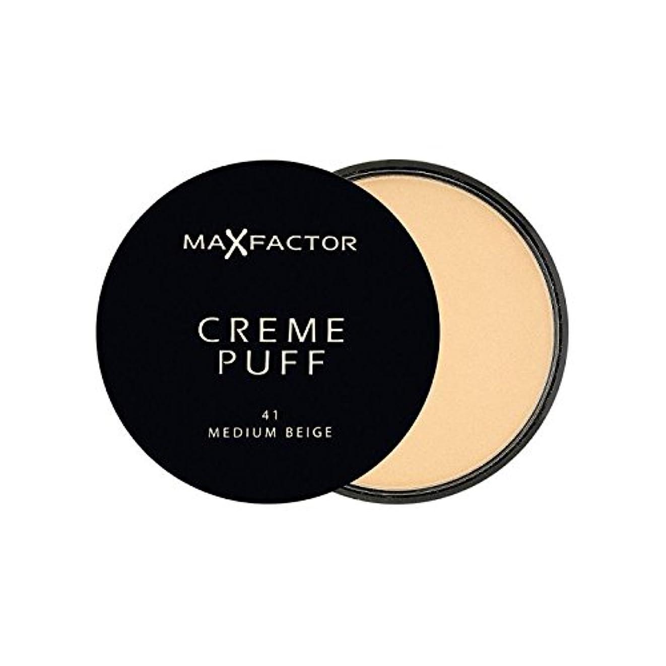変換タフ中絶マックスファクタークリームパフ粉末コンパクト媒体ベージュ41 x4 - Max Factor Creme Puff Powder Compact Medium Beige 41 (Pack of 4) [並行輸入品]