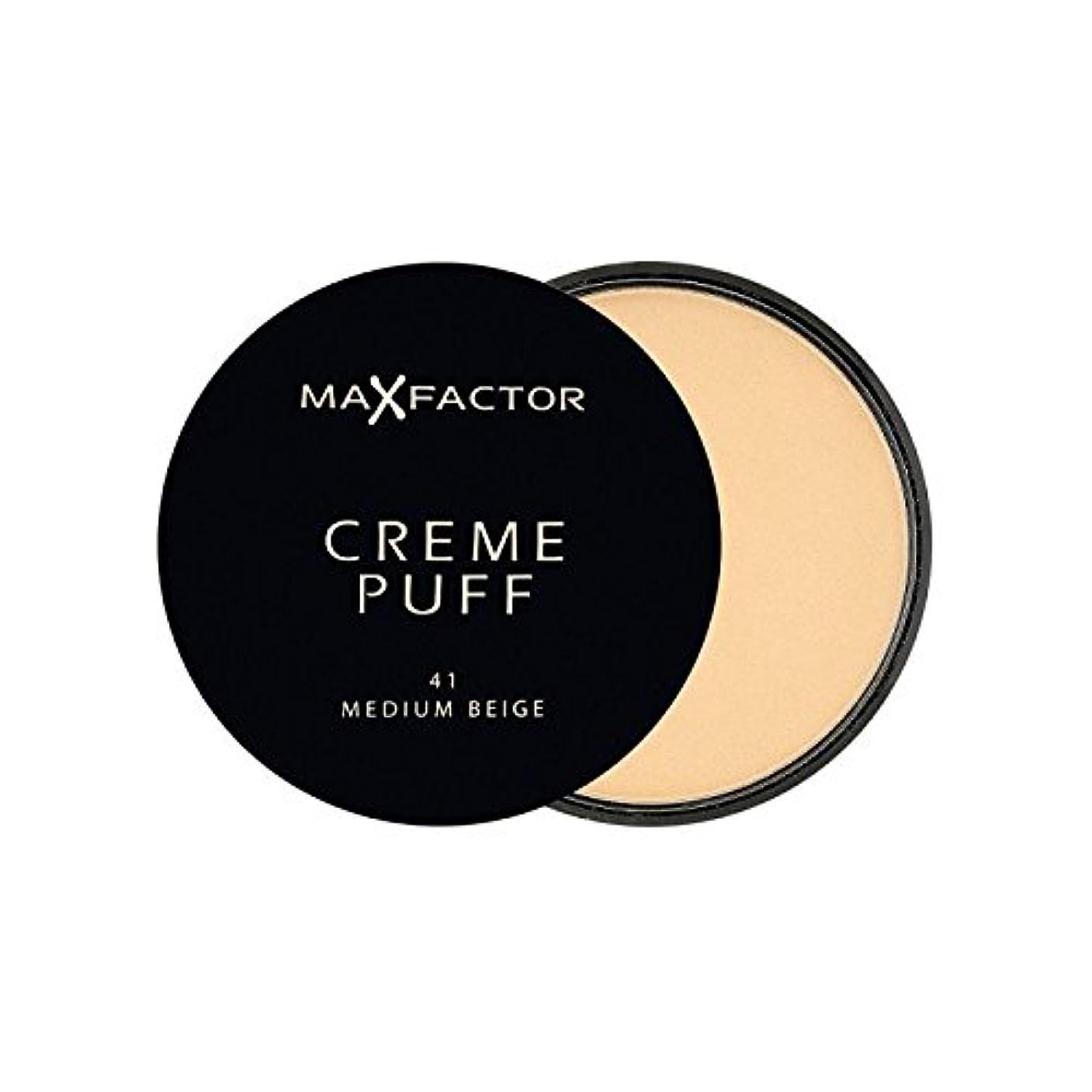 逃げる切り下げ写真を撮るマックスファクタークリームパフ粉末コンパクト媒体ベージュ41 x4 - Max Factor Creme Puff Powder Compact Medium Beige 41 (Pack of 4) [並行輸入品]