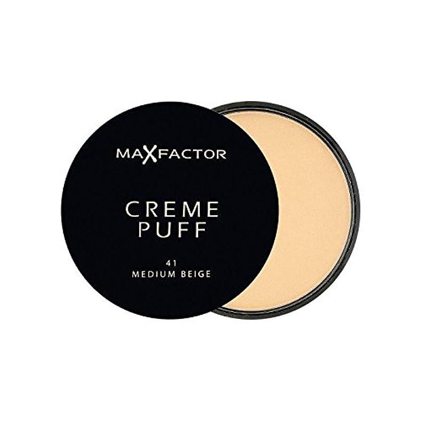 虹振り子アイデアマックスファクタークリームパフ粉末コンパクト媒体ベージュ41 x2 - Max Factor Creme Puff Powder Compact Medium Beige 41 (Pack of 2) [並行輸入品]