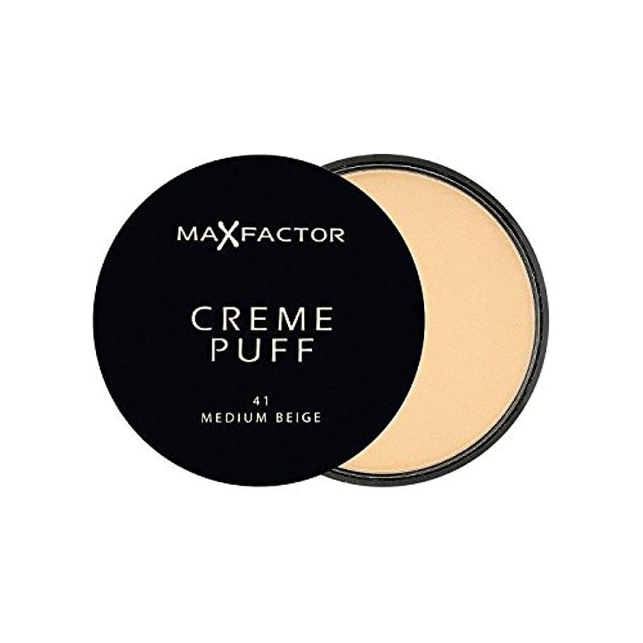 シード理容室ロケーションマックスファクタークリームパフ粉末コンパクト媒体ベージュ41 x2 - Max Factor Creme Puff Powder Compact Medium Beige 41 (Pack of 2) [並行輸入品]