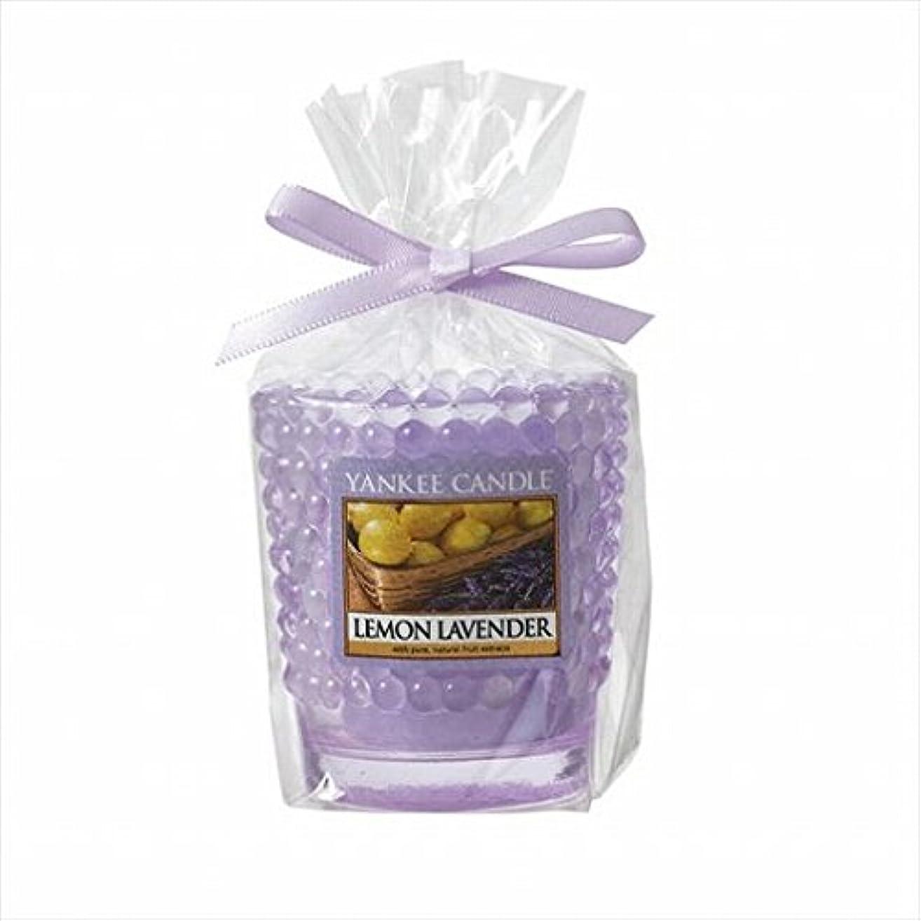 稼ぐ香り手錠カメヤマキャンドル(kameyama candle) YANKEE CANDLE サンプラーギフト 「 レモンラベンダー 」