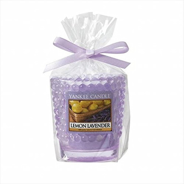 守銭奴ピカリングアドバイスカメヤマキャンドル(kameyama candle) YANKEE CANDLE サンプラーギフト 「 レモンラベンダー 」