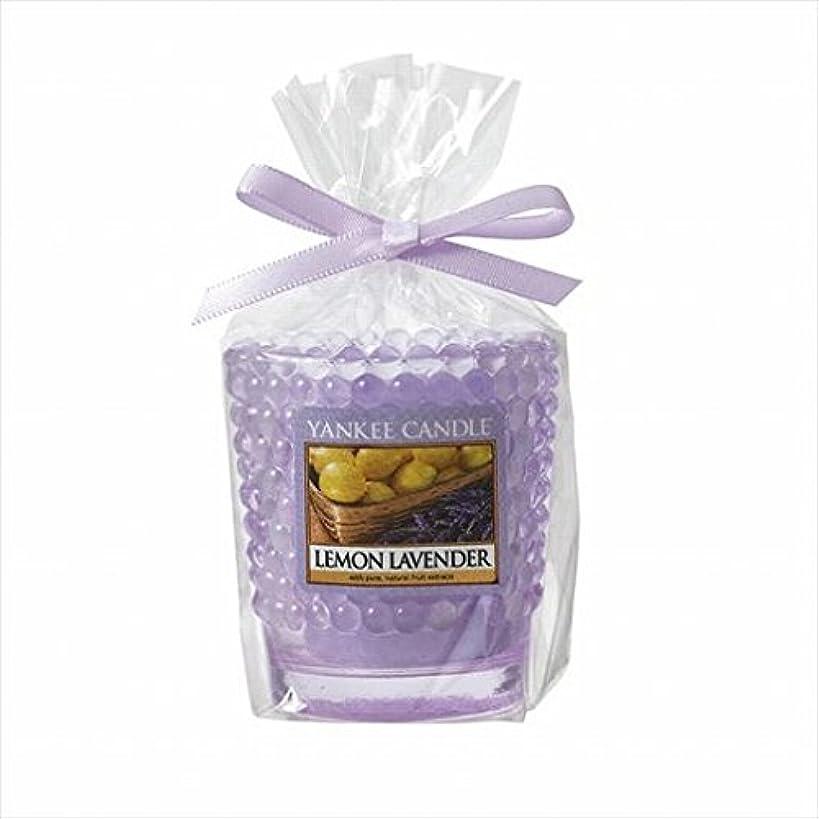 火薬心理的に者カメヤマキャンドル(kameyama candle) YANKEE CANDLE サンプラーギフト 「 レモンラベンダー 」