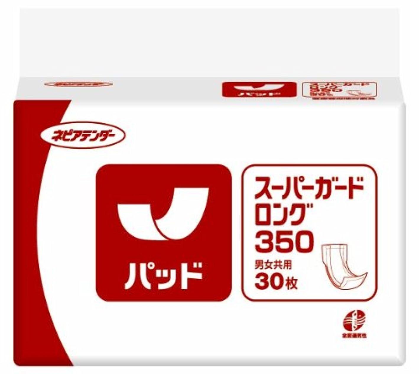 家庭教師添加剤子供達ネピアテンダー パッド スーパーガードロング350 30枚 (テープタイプ用) 【ADL区分:立てる?寝て過ごす事が多い方】