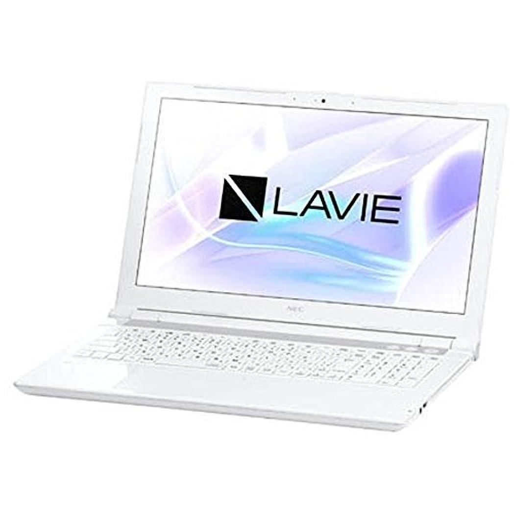 毒最大ベルベットNEC 15.6型 ノートパソコン LAVIE Note Standard NS600/JAWエクストラホワイト PC-NS600JAW