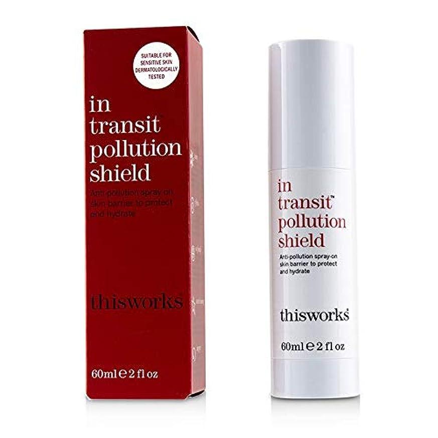 ウナギ墓報告書ThisWorks In Transit Pollution Shield 60ml/2oz並行輸入品