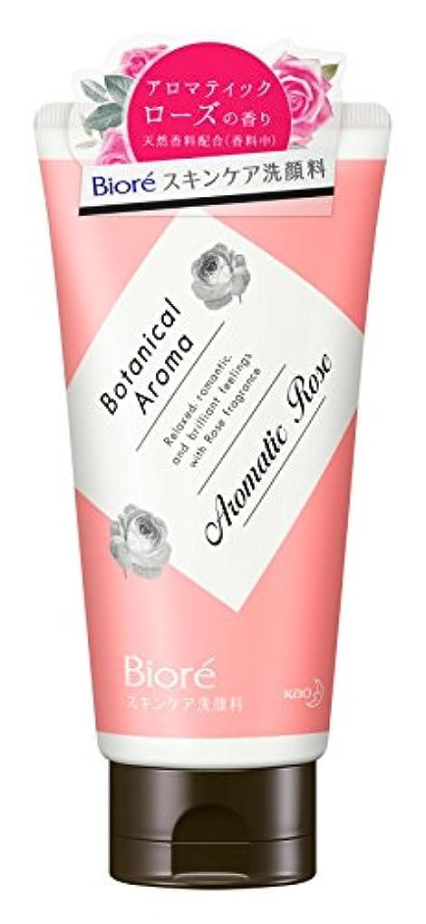 廃棄する夏頑丈ビオレ スキンケア洗顔料 モイスチャー ボタニカルアロマ アロマティックローズの香り 130g