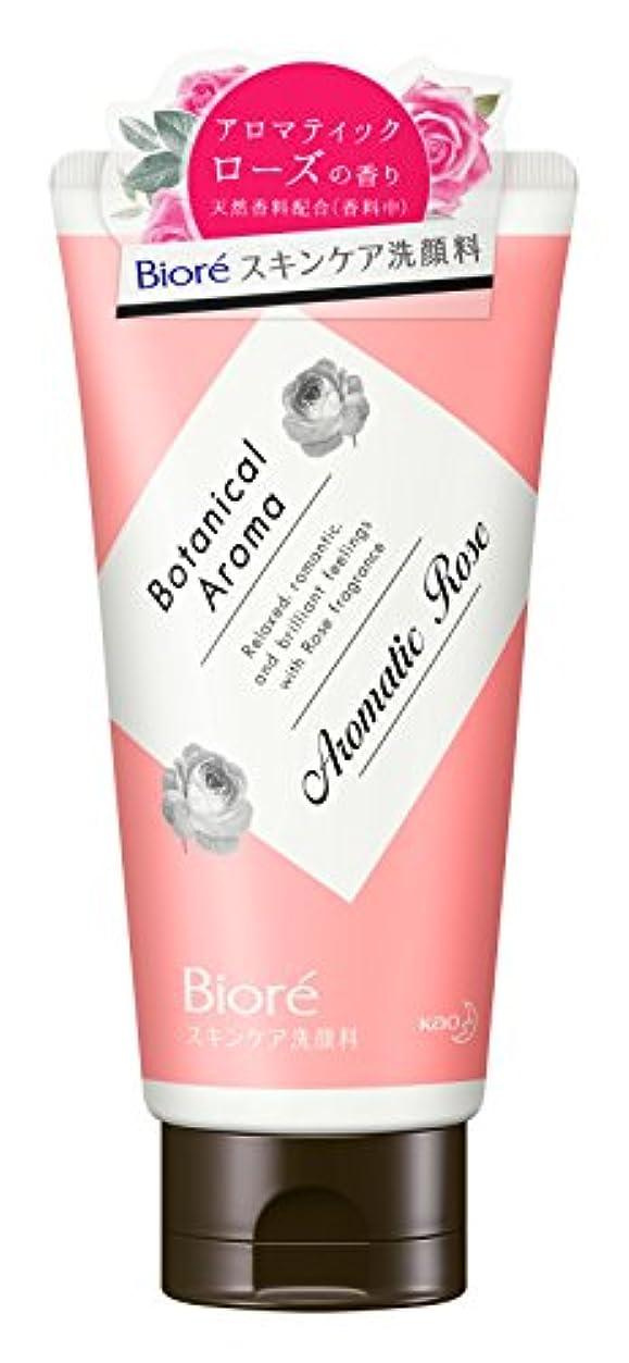 労働者ビーズバラ色ビオレ スキンケア洗顔料 モイスチャー ボタニカルアロマ アロマティックローズの香り 130g