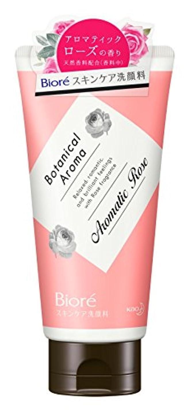 食用展開する伝記ビオレ スキンケア洗顔料 モイスチャー ボタニカルアロマ アロマティックローズの香り 130g