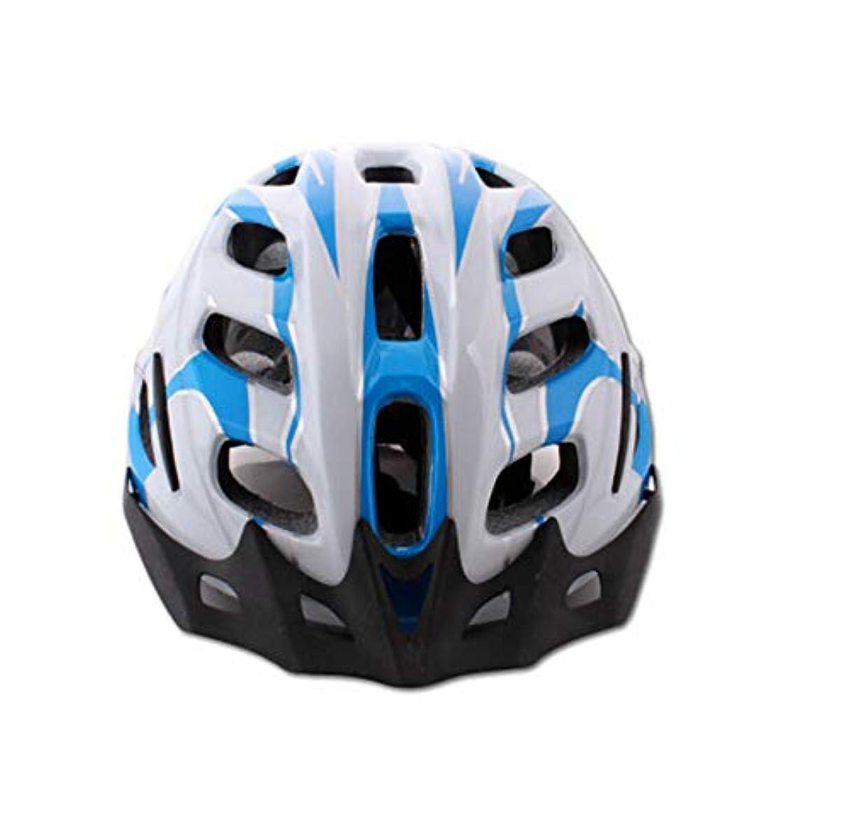 大宇宙弾薬後継自転車用ヘルメット 自転車ヘルメットストリートバイクヘルメット、あなたの頭にフィット、あなたの魂に合ったもの 男性と女性のためのロード&マウンテン (色 : 青)