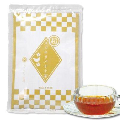 一心産業 超スッキリバナナ茶 125包 【6個セット】