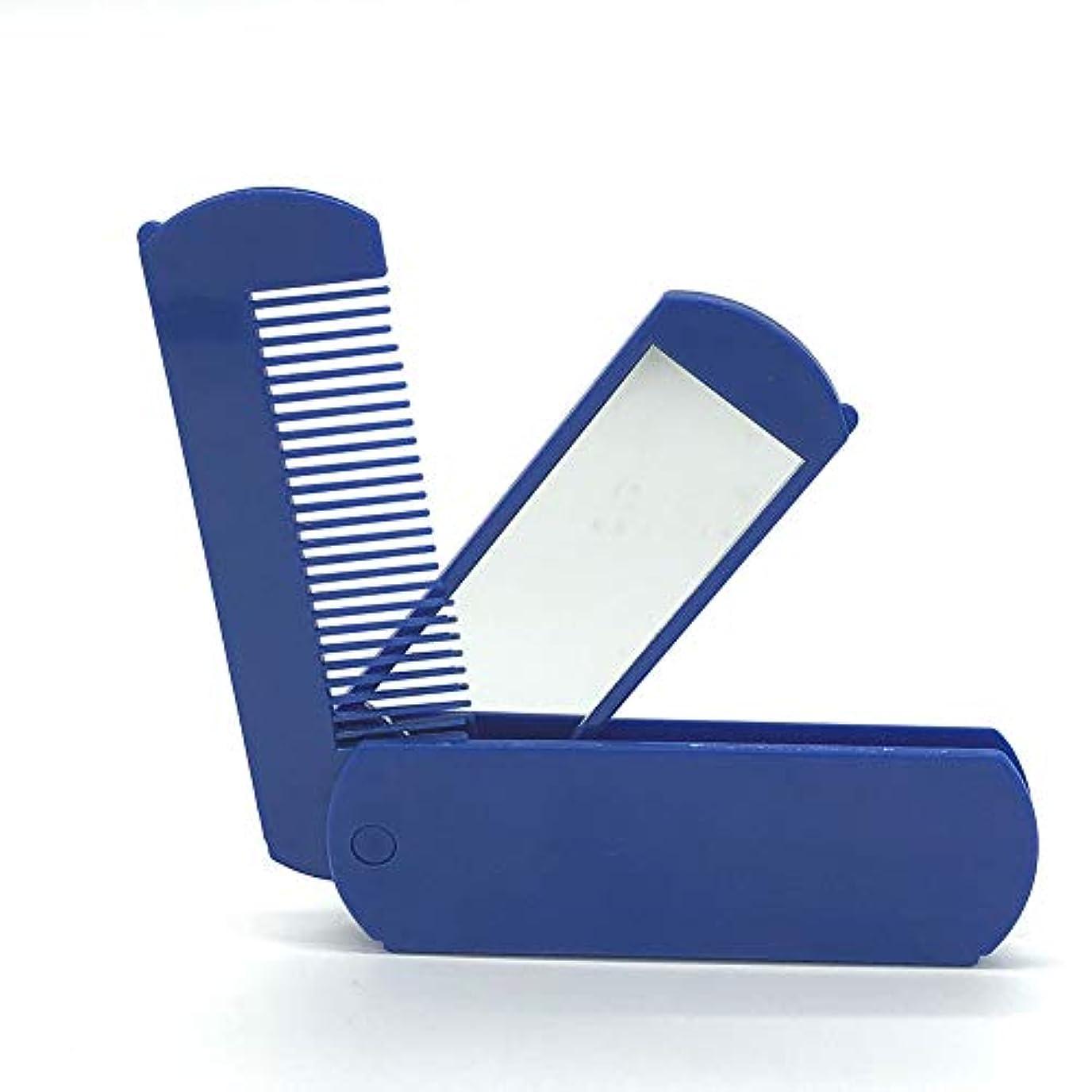 銀行論理的混合したACHICOO グルーミング&コーミングのためのミラー付き1折りたたみポケットコーム付きヘアトラベルポータブルコム