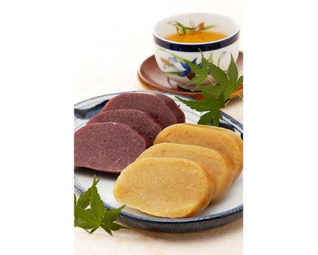 着実に急襲栄養宝餅本舗のこっぱ餅(詰合せ)3個入り(天草特産品ショップ)