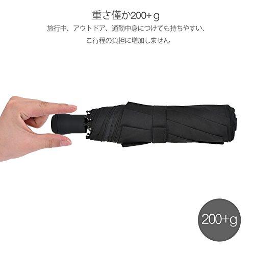 折り畳み傘 超軽量 重さ240g Teflon認証 超吸水カバー付き 晴雨兼用 116cm 大判 無地 傘テフロン ブラック U-240 BL-WB