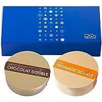ルタオ (LeTAO) チーズケーキ ドゥーブルセット(ギフト ボックス入り) ホール 各4号(2~3人分) バレンタインデー