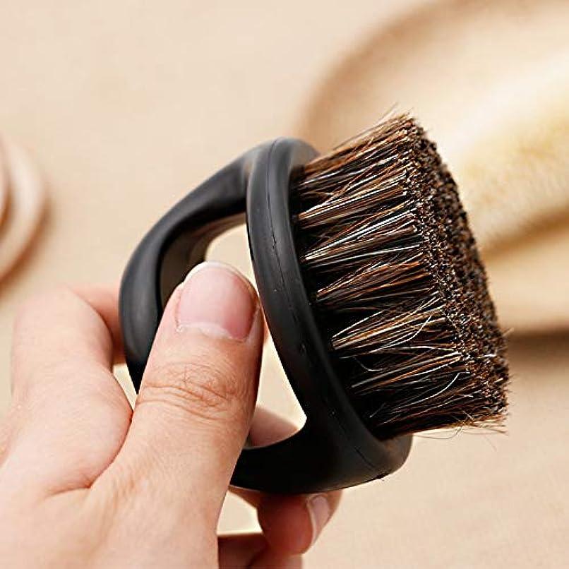 薄汚いチューリップ娯楽ひげブラシ FidgetFidget 男性のための多機能ひげ櫛ひげケアブラシ 黒 60×39×36cm(ボックスゲージ)