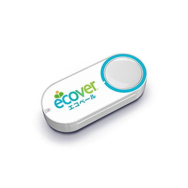 エコベール Dash Buttonの商品画像