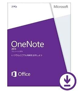 【旧商品/2016年メーカー出荷終了】Microsoft Office OneNote 2013 [オンラインコード] [ダウンロード][Windows版] (PC2台/1ライセンス)