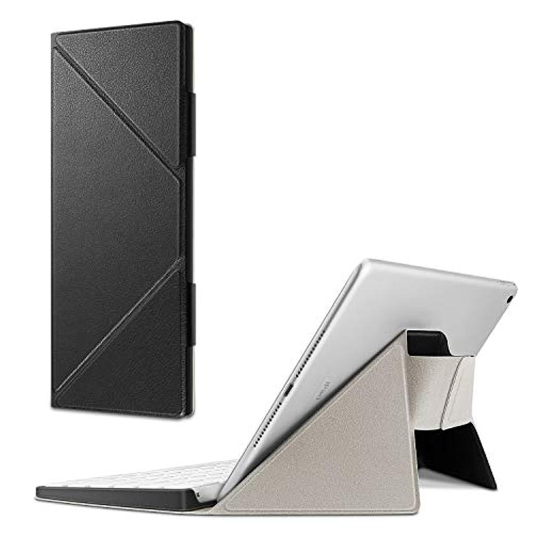 練習反抗ホームFintie Apple Magicキーボードケース キーボードカバー MLA22LL/A専用 PUレザー スタンド機能 軽量 iPad/iPad Air/iPad Pro/iPad mini/iPhone/iMacに対応(ブラック)