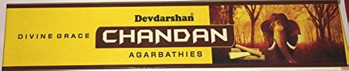 家庭教師知恵習慣devdarshan Chandan Agarbathies with Divine Grace、Incense Sticks – 15グラム
