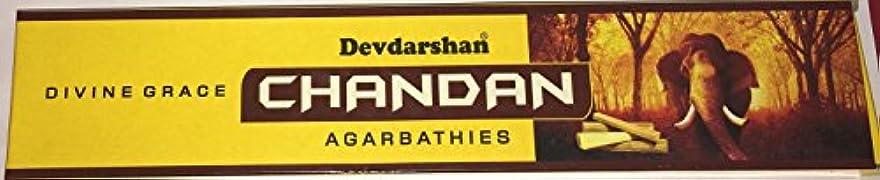 染料ピルファー母音devdarshan Chandan Agarbathies with Divine Grace、Incense Sticks – 15グラム