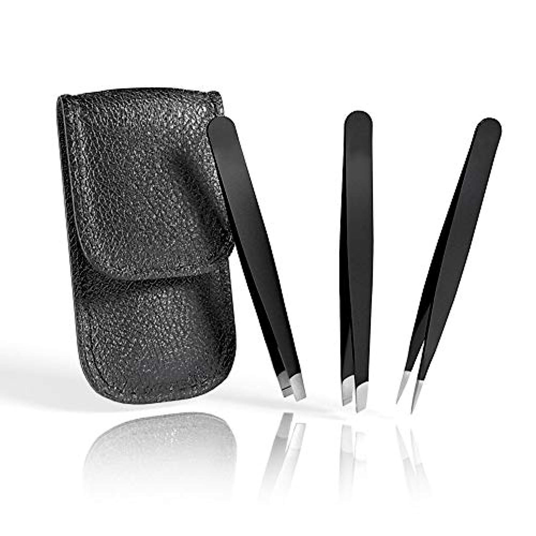 毛抜き レザーケース付 高級ステンレス製 ピンセット 処理 3セット (ブラック)