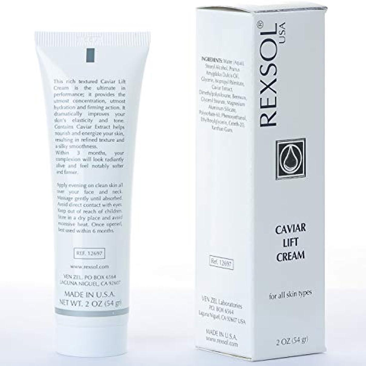 一緒に通常慣れているREXSOL Caviar Lift Cream   Contains Prunus Amygdalus Dulcis Oil, Glycerin, Beeswax & Caviar Extract   あなたの肌の弾力とトーンを改善します。  最高の水分補給作用(54 gr/2 fl oz)