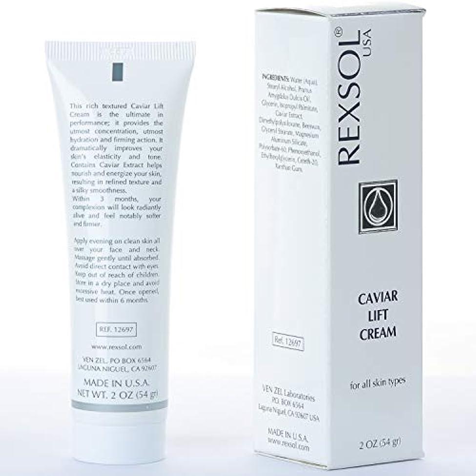 じゃない民兵画像REXSOL Caviar Lift Cream   Contains Prunus Amygdalus Dulcis Oil, Glycerin, Beeswax & Caviar Extract   あなたの肌の弾力とトーンを改善します。  最高の水分補給作用(54 gr/2 fl oz)