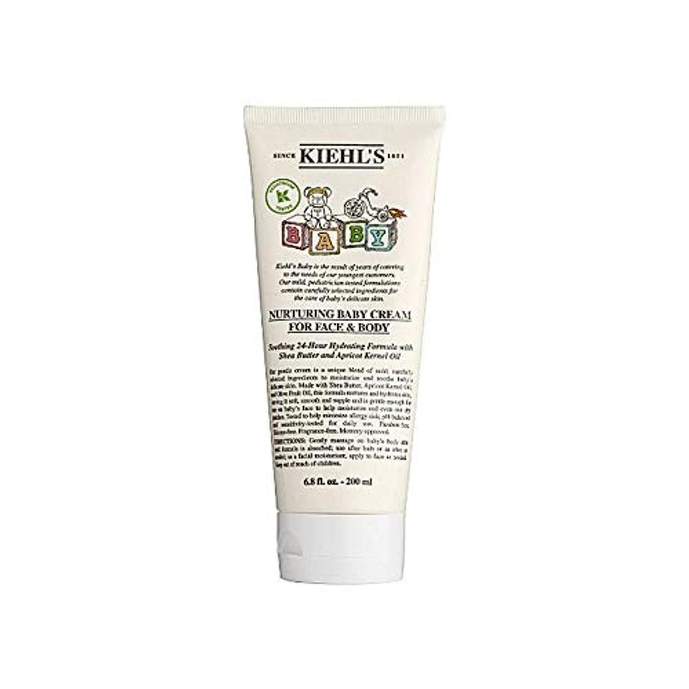 マウスピースアレルギー性上[Kiehl's ] キールズベビークリーム200ミリリットル - Kiehl's Baby Cream 200ml [並行輸入品]