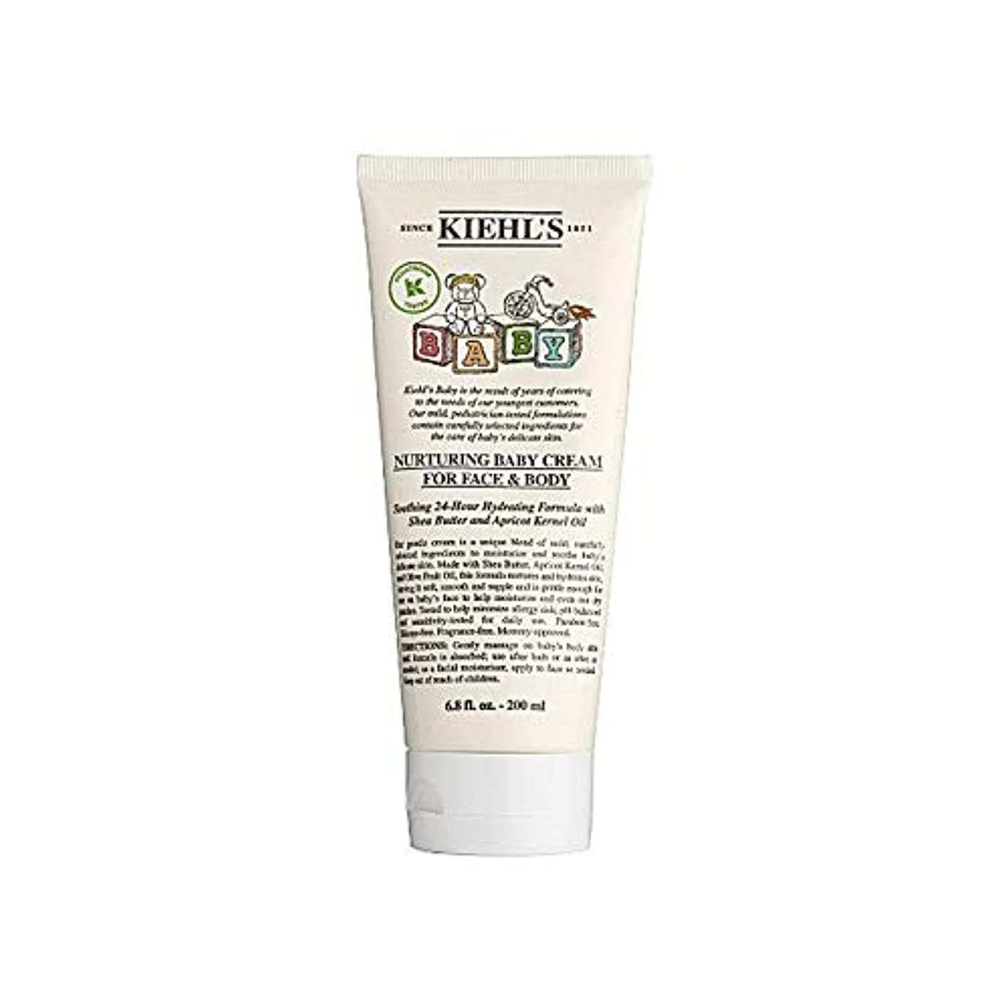 ねじれ宅配便。[Kiehl's ] キールズベビークリーム200ミリリットル - Kiehl's Baby Cream 200ml [並行輸入品]