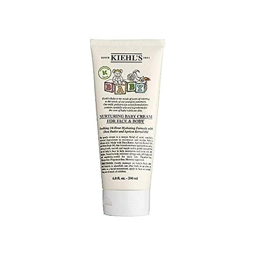 キリマンジャロ行商永久に[Kiehl's ] キールズベビークリーム200ミリリットル - Kiehl's Baby Cream 200ml [並行輸入品]