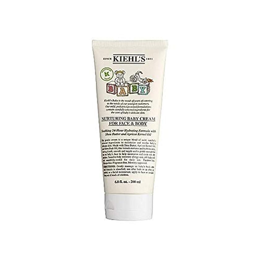 インポートブラシ偉業[Kiehl's ] キールズベビークリーム200ミリリットル - Kiehl's Baby Cream 200ml [並行輸入品]